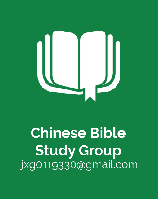 Chinese Bible Study Group